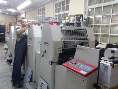 Офсетная печать на собственном оборудовании